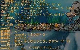 ありがとうございます(*^▽^*)