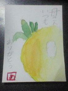 Pearl Home 天使☆天然石☆サンキャッチャー☆リーディングブレス☆レイキ-NEC_0415.jpg