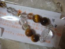 Pearl Home 天使☆天然石☆サンキャッチャー☆リーディングブレス☆レイキ