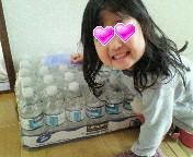 Pearl Home 天使☆天然石☆サンキャッチャー☆リーディングブレス☆レイキ-201002271214000.jpg