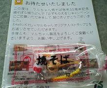 Pearl Home 天使☆天然石☆サンキャッチャー☆リーディングブレス☆レイキ-NEC_0155.jpg