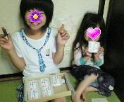 Pearl Home 天使☆天然石☆サンキャッチャー☆リーディングブレス☆レイキ-NEC_0165.jpg
