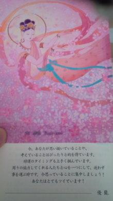 栃木発!☆現代レイキ☆リーディングブレス☆サンキャッチャー☆ベビマ☆天然石 Pearl Home-F1000208.jpg