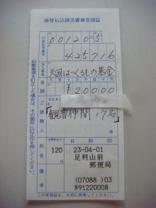 栃木発!☆現代レイキ☆リーディングブレス☆サンキャッチャー☆ベビマ☆天然石 Pearl Home