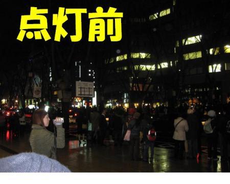 轤ケ轣ッ蜑浩convert_20091213213702