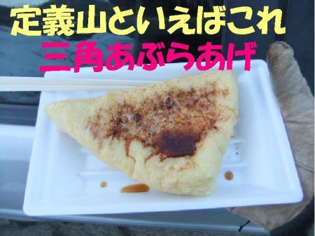 縺ゅ・繧峨≠縺胆convert_20100111091121