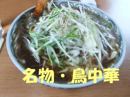 魑・荳ュ闖ッ_convert_20100125085237