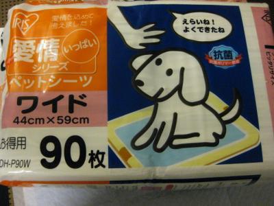 SSP1027+006_convert_20091029081618.jpg