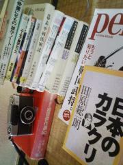 tahara.jpg