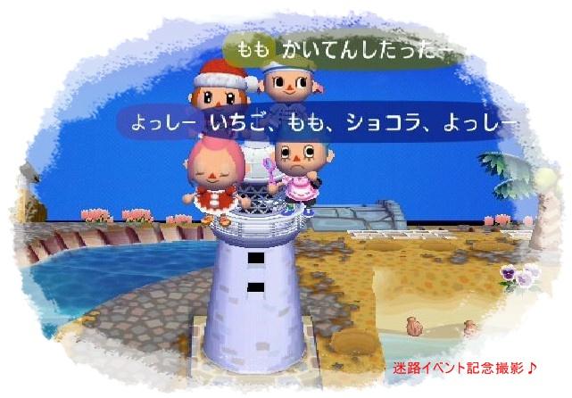 最後の灯台