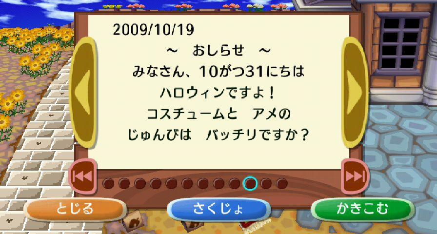 RUU_0841.jpg