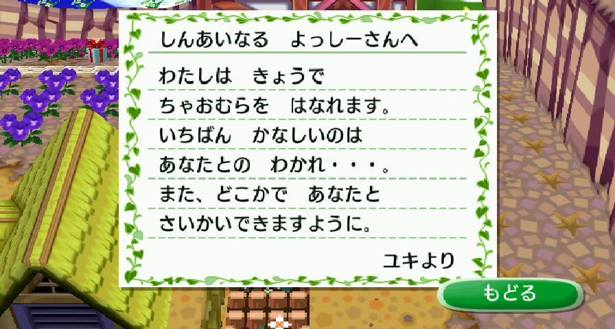 RUU_0977.jpg