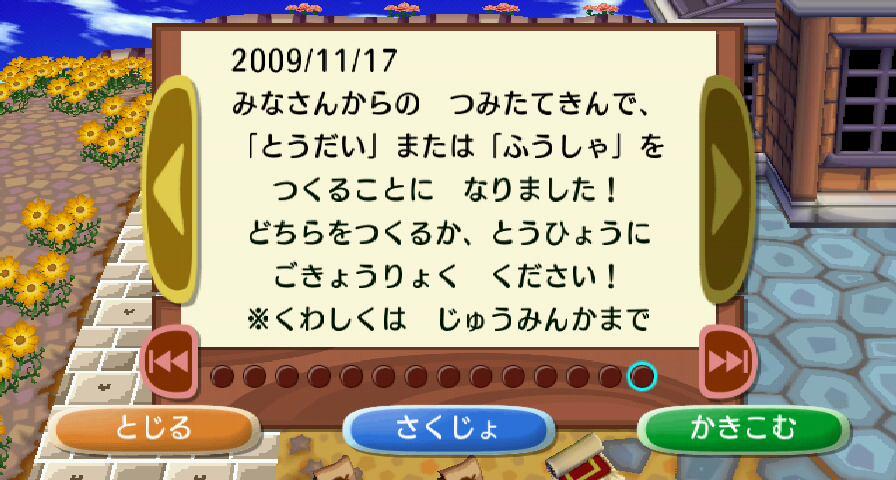 RUU_0991.jpg