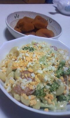 サラダとかぼちゃの煮物