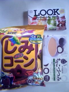 チョコレート3個