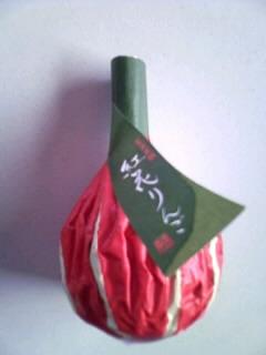 紅花りんご