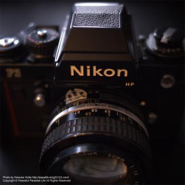 Nikon F3HP