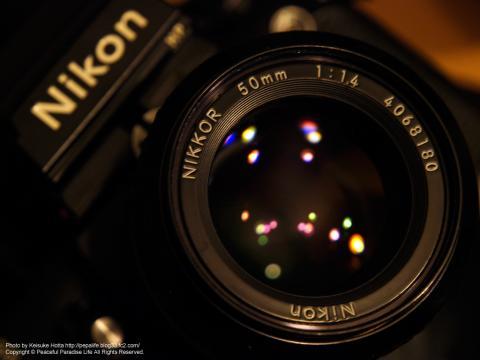 Ai Nikkor 50mm f/1.4