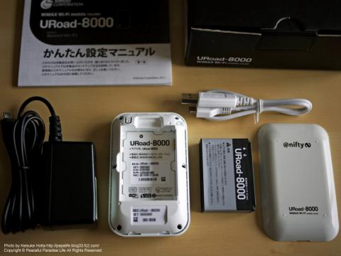 URoad-8000