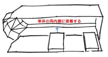 110920c04.jpg