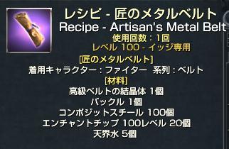 capture_00002メタ