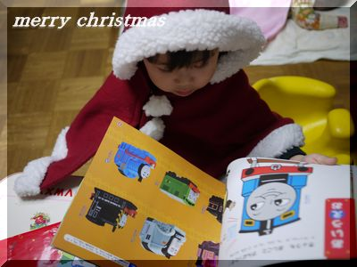 ☆merry christmas☆2