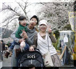 小野、家族写真