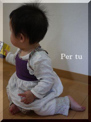 イオ 紫小花キャミ着画1