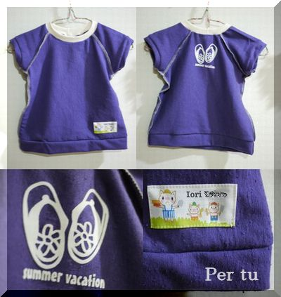 イオ 紫ネップTシャツ