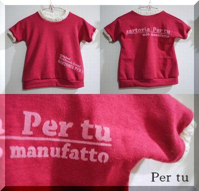 イオ 赤Tシャツ