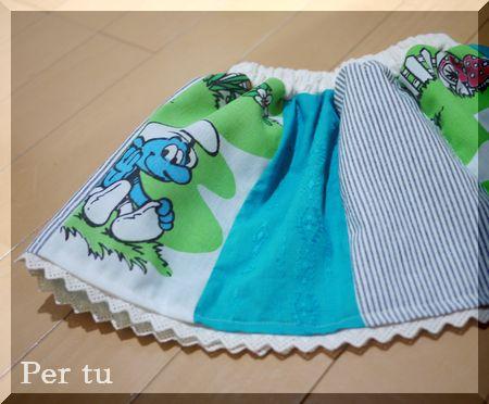 スマーフパッチスカート
