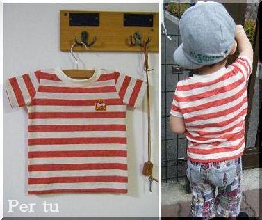 赤のシマシマTシャツ2