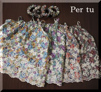 花柄スカラップキャミ4色