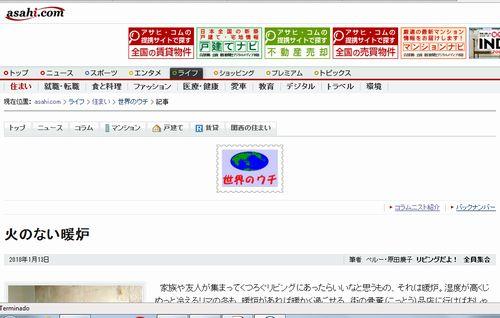 asahi1_20100114122151.jpg