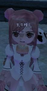 mabinogi_2009_10_04_003.jpg