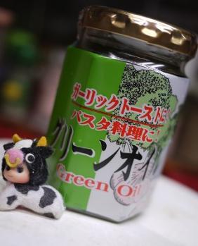 九州屋のグリーンオイル