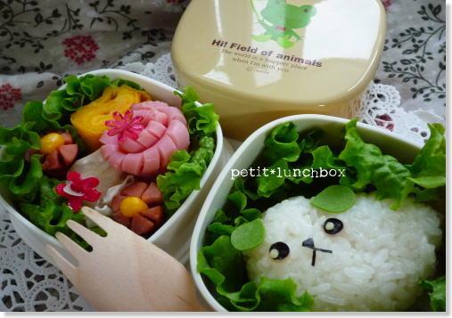lunch82.jpg