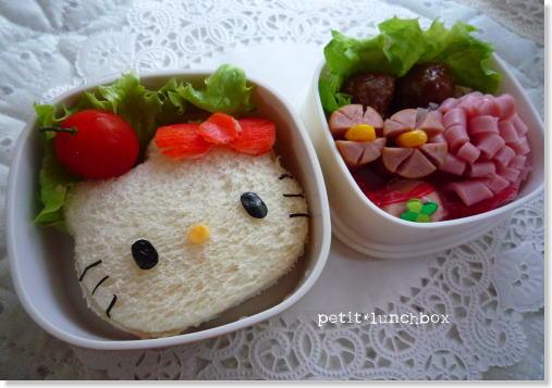 lunch92.jpg