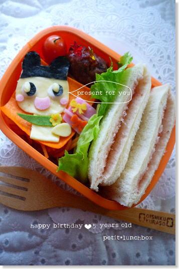 lunch93.jpg