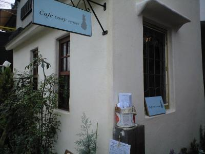⑪ cafeacute; cosy cottage