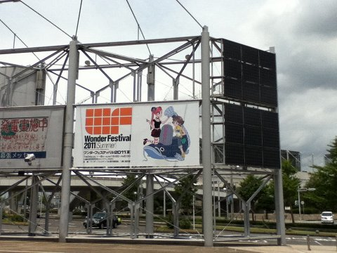WF2011夏