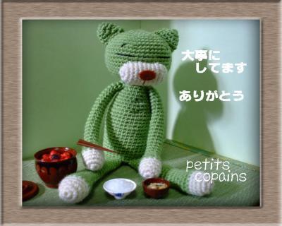 編み物のきっかけ