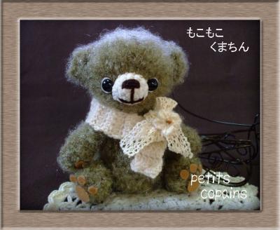 DSCF4146_fc2_20091128145425.jpg