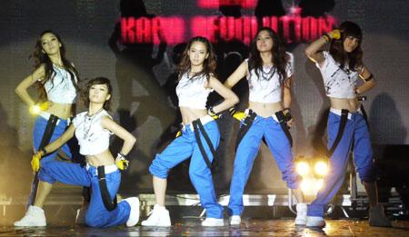 KARA Thai Expo concert