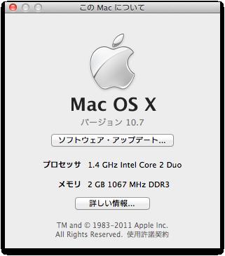 スクリーンショット 2011-07-23 18.45.58