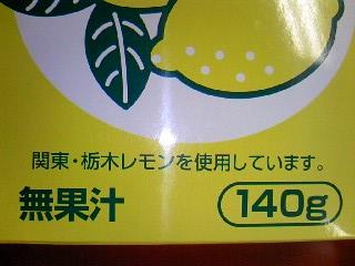101025_2032~02 (2)
