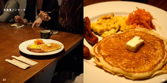 pancake cafe2