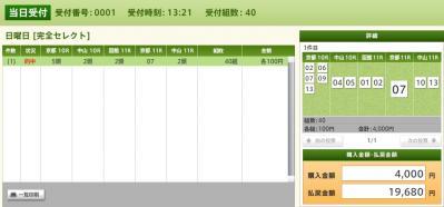 win5_20110703.jpg
