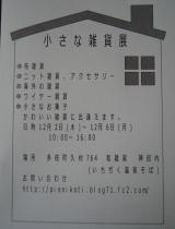 DSC01073_convert_20101128141208.jpg