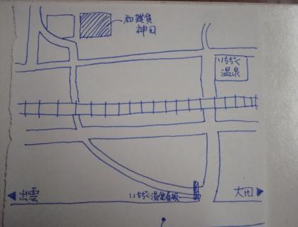 DSC01076_convert_20101201234327.jpg